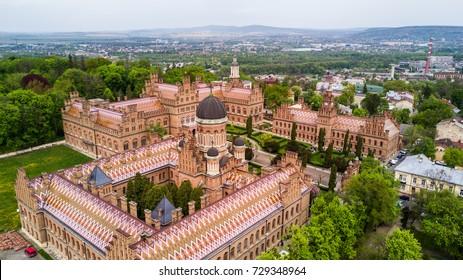 CHERNIVTSI, UKRAINE - April, 2017: Residence of Bukovinian and Dalmatian Metropolitans. Chernivtsi National University from above aerial view. Chernivtsi touristic destination of Ukraine.