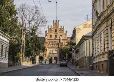 CHERNIVTSI, UKRAINE - August 2017: Chernivtsi historical university. Decorative entrance gate into Chernivtsi university campus, Chernivtsi, Ukraine