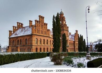 Chernivtsi, Ukraine - December 21, 2017: National University in Chernivtsi, the former residence of Bukovina Metropolitans, included in the UNESCO World Heritage List.