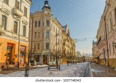 CHERNIVTSI, UKRAINE - FEB 24, 2018: The German house. The pedestrian street named Olga Kobylianska in winter. Architecture in the old town