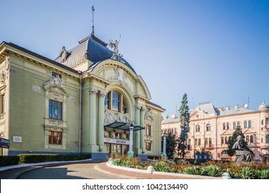 CHERNIVTSI, UKRAINE - JULY 16, 2017: Chernivtsi Music and Drama Theater