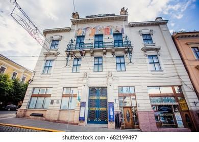 CHERNIVTSI, UKRAINE - JUNE 16, 2017: Chernivtsi art museum