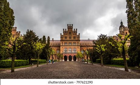 CHERNIVTSI, UKRAINE - MAY 1, 2017: Chernivtsi National University in the spring. The building of the University is inscribed on the UNESCO World Heritage List.