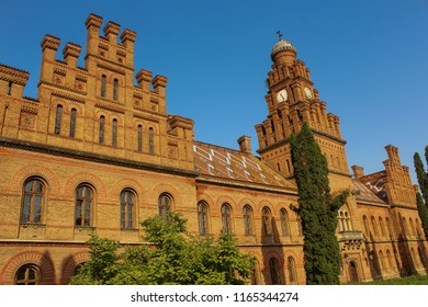 Chernivtsi, Ukraine - May 5 2018: Built in 1875 by the Austro Hungarian Empire, the Chernivtsi National University is today an Unesco heritage site and sometimes compared to Hogwarts school