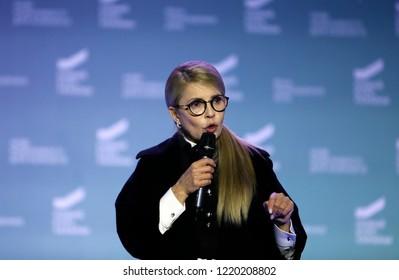CHERNIVTSI, UKRAINE Nov 03, 2018: Yulia Tymoshenko Started Presidential Campaign in Chervivtsi, Ukraine 03 November, 2018. Presidential elections are expected to be held in Ukraine on 31 March 2019