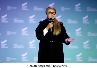 CHERNIVTSI, UKRAINE Nov 03, 2018: Yulia Tymoshenko Started Presidential Campaign in Chervivtsi, Ukraine 03 November, 2018. Presidential elections are expected to be held in Ukraine on 31 March 2019