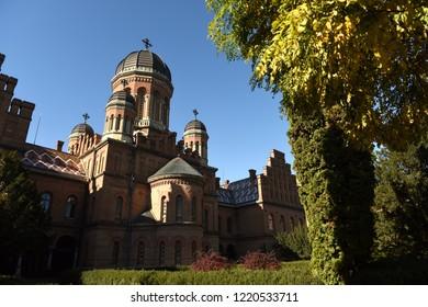 Chernivtsi, Ukraine - October 14, 2018: Three Saints Orthodox church in National University in Chernivtsi, Ukraine