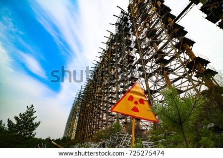 Chernobyl exclusion zone Pripyat