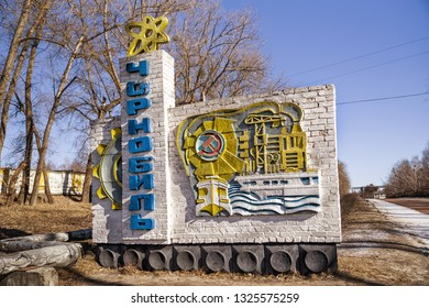 Chernobyl Exclusion Zone, Ukraine - February 23, 2019: Sign welcoming in Chernobyl city , Chernobyl Exclusion Zone, Ukraine