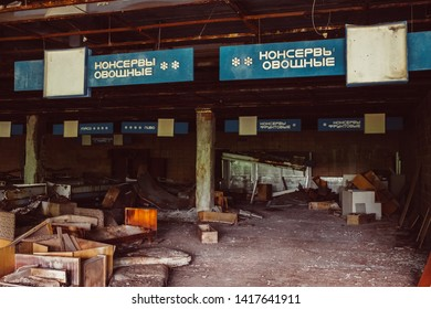 Chernobyl Exclusion Zone / Ukraine - July 2016: Shop in destroyed abandoned ghost city Pripyat ruins after disaster. Nuclear Power Plant atomic reactor explosion. Text translation: canned vegetables.