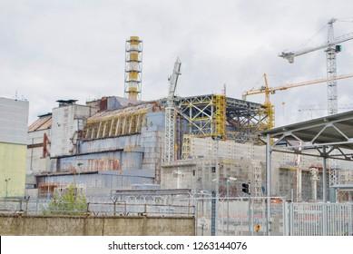 Chernobyl NPP sarcophagus