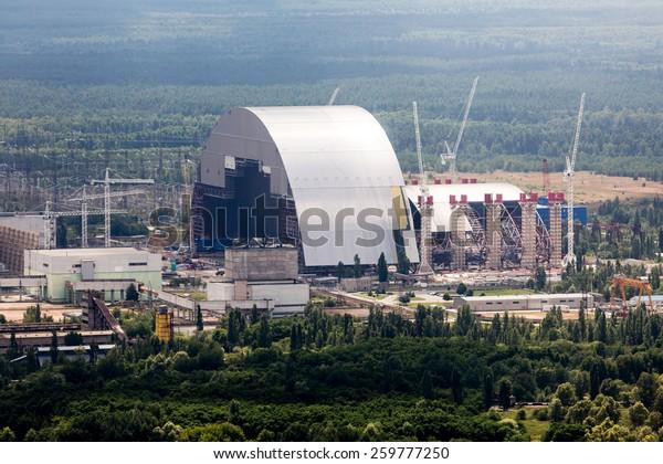 Chernobyl nuclear power plant. Chernobyl arch. Chernobyl new safe confinement. Chernobyl power plant from the air. Chernobyl reactor 4. Chernobyl sarcophagus. Chernobyl object Shelter