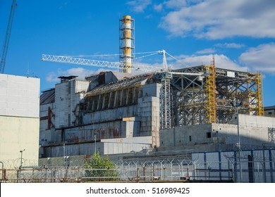 Chernobyl Nuclear Power Plant Damaged Reactor Cover