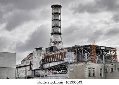 Chernobyl Nuclear Power Plant front view