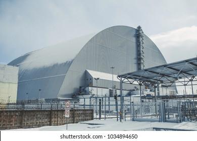 Chernobyl sarcophagus. Chernobyl reactor