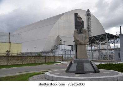 CHERNOBYL UKRAINE 09 03 17: Nuclear Power Plant sarcophagus or Shelter Object is a massive steel and concrete structure covering the nuclear reactor No. 4 building of the Chernobyl Nuclear Power Plant