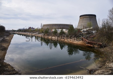 CHERNOBYL, UKRAINE - APRIL 05, 2017: Bypass channel for cooling at the Chernobyl nuclear power plant, in Chernobyl.