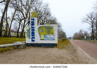 CHERNOBYL, UKRAINE - NOVEMBER 11, 2018: Welcome sign at entrance to city of Chernobyl, Chernobyl NPP exclusion zone, Ukraine