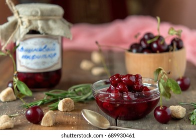 Cherry confiture or jam from your favorite cherry with orange peel and fresh rosemary, grandmother's recipe, Excellent sauce for meat and cheese