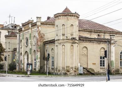 CHERTKOV, UKRAINE - September 2017: Old historical abandoned building of synagogue in western Ukrainian town Chertkov (Chortkiv) in Ukraine