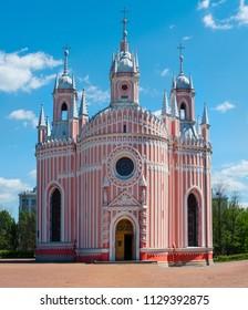 Chesme Church against blue sky in a sunny day. Church of St John the Baptist. Saint Petersburg, Russia.