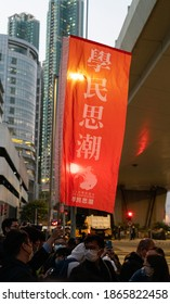 Cheung Sha Wan, Hong Kong- 02-12-20: Supporters of Joshua, Agnes, and Ivan were showing Scholarism's banner to encourage the imprisoned triple.