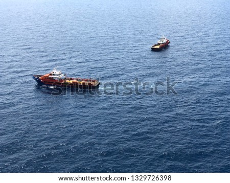 Chevron Offshore Rig Gulf Thailand March Stock Photo (Edit Now