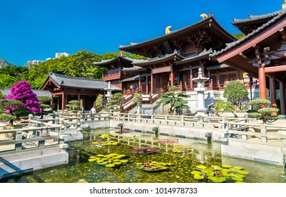 Chi Lin Nunnery, a large Buddhist temple complex in Hong Kong - China