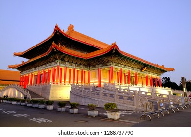 Chiang Kai Sheik Memorial Hall, Taiwan.  This park at the Chiang Kai-Shek Memorial Hall station which one in the green and red line MRT, Taiwan.