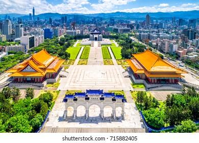Chiang Kai Shek (CKS) memorial hall in Taipei City