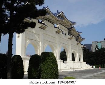 Chiang Kai Shek memorial hall, Taiwan. A famous landmark and tourist attraction erected in memory of Generalissimo Chiang Kai-shek