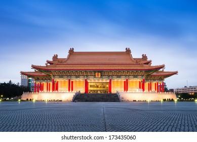 Chiang Kai Shek memorial hall, Taiwan