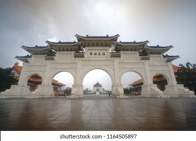 Chiang Kai-shek Memorial Hall is a national monument of Taiwan, in commemoration of the former president of Taiwan. It is flanked by National Theater and National Concert Hall, in a large city garden.
