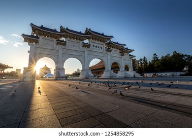 Chiang Kai-shek Memorial Hall ,Taiwan
