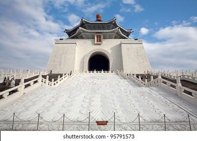 Chiang Kai-shek Memorial Hall, Taiwan