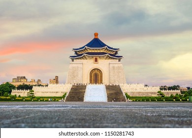 Chiang Kai-shek memorial in Taipei. Chinese characters on the walls represent Chiang Kai-shek's political values of ethics, democracy and science.