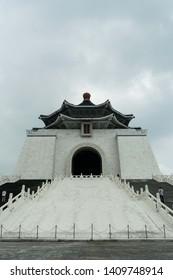 Chiang Kai-shek Monument - Taipei, Taiwan  Chinese characters translation : ''Chiang Kai-shek Monument''