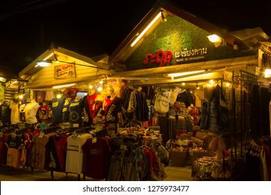 CHIANG KHAN, LOEI, THAILAND - December, 7, 2018 : Walking Street at Chiang Khan, Loei Province, Thailand.