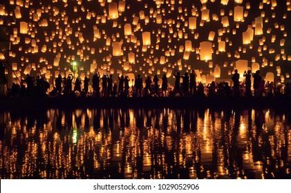 Chiang Mai, Thailand - 11/15/2016 - Yi Peng festival (lantern festival)