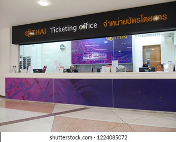 CHIANG MAI, THAILAND —MARCH 2018: Façade of the Thai Airlines ticketing office inside Chiang Mai International Airport.