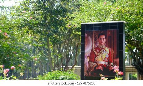 Chiang mai, Thailand: 21/01/2019; King of Thailand Potrait being displayed at Royal Park Rajaprouk, Chiang Mai, Thailand.