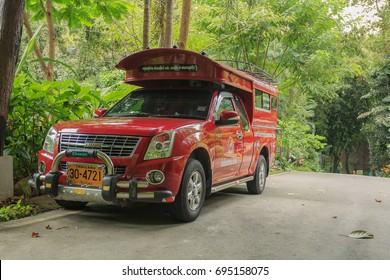 CHIANG MAI THAILAND - 7 AUGUST : Red bus It will take you to travel. Around Chiang Mai on 7 August, 2017 at Chiang Mai, Thailand