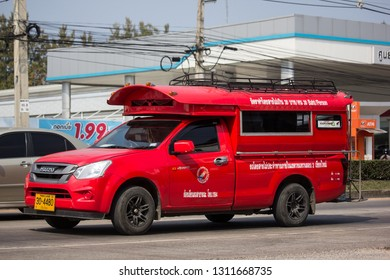 CHIANG MAI, THAILAND - APRIL 20 2018: Red taxi chiang mai. Service in city and around. On road no.1001 8 km from Chiangmai Business Area.