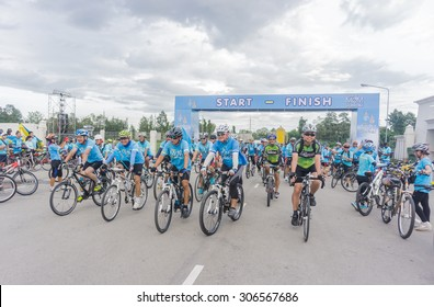 Chiang mai, Thailand - August 16, 2015: Bike for Mom. Cycling event for celebrate and to respected our Queen of Thailand. on August 16, 2015.