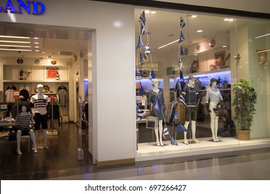 CHIANG MAI, THAILAND - AUGUST 16  2017:  Portland shop In Central Festival Chiang mai. New Business Plaza of Chiangmai. About 3 Km. from Chiangmai City, Thailand.