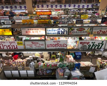 Chiang Mai, Thailand - Dec 26,2017 : Crowded of tourists shopping inside Warorot market in Chiang Mai, Thailand on Dec 26,2017. It is one of the oldest and most favorite market in Chiang Mai