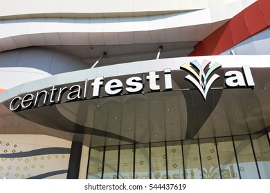 CHIANG MAI , THAILAND, December 16, 2016 : The Central Festival Chiang Mai is the largest shopping mall.