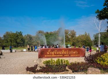 CHIANG MAI, THAILAND - December 4, 2016: Unrecognizable people at Sankampaeng hot springs at San Kampang district, Chiang Mai , Thailand