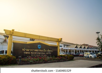 Chiang Mai, Thailand - February 14, 2018: Lanna architecture style of domestic passenger terminal building with twilight sky background at Chiang Mai International Airport, Chiang Mai, Thailand.