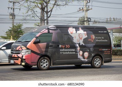 CHIANG MAI, THAILAND -MARCH 3 2017:  Van of CAT Telecom Public Company Limited. Intenet and Telephone Service in Thailand. Photo at road no 121 about 8 km from downtown Chiangmai, thailand.